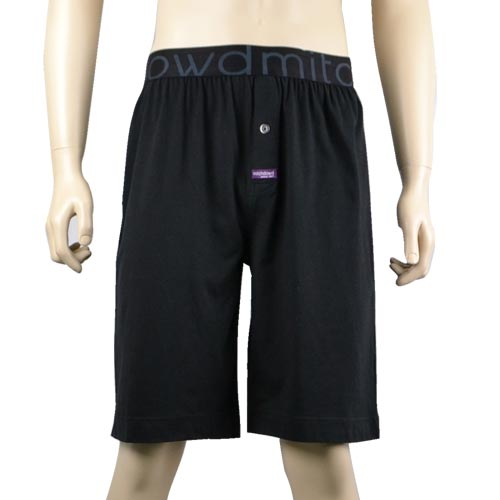 Black Knit Sleep Shorts